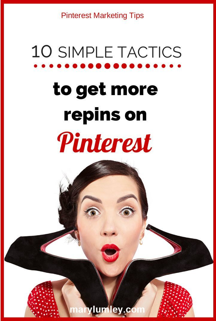 If Pinterest is a vital part of your marketing strategy, then these simple tips can help you to increase the repin frequency of your pins on Pinterest. Repins are the most valuable Pinterest currency, because they can carry the link back to your website or blog. Amplifying your reach on Pinterest requires a variety of tactics and, at the beginning, a lot of patience. Here are 10 simple and powerful tactics to get more repins.