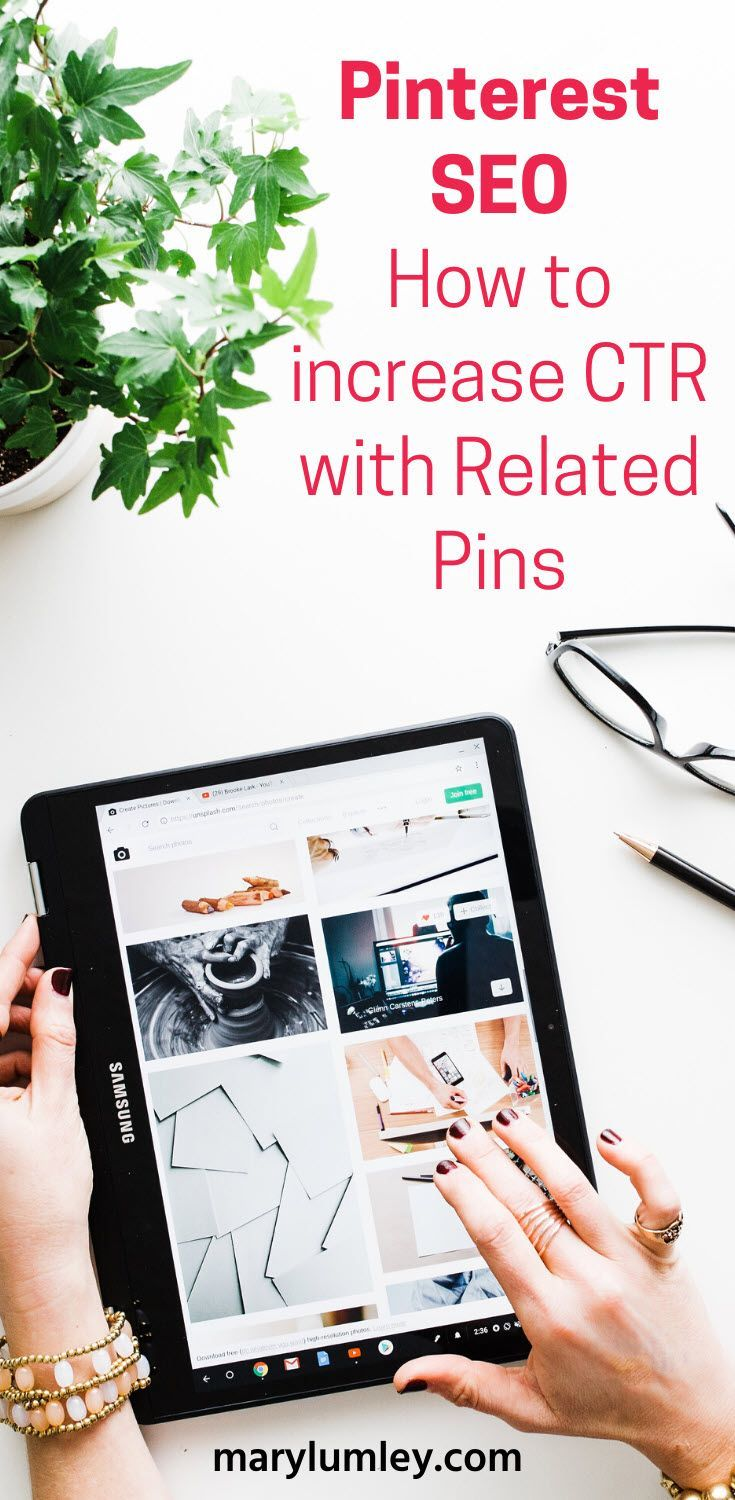 Related Pins account for 40% of engagement on Pinterest! Here's how you can leverage Related Pins to increase your CTR (Click Through Rate). #pinteresttips #pinterestmarketing #marylumley